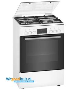 Bosch fornuis HXN390I20N Serie 4 Exclusiv