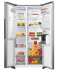 Hisense koelkast RS650N4AC1