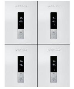 Severin KGK 8941 koelkast