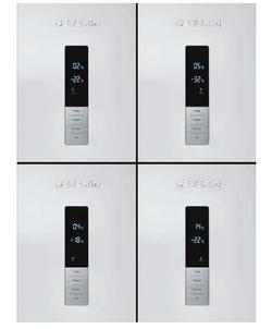 Severin KGK 8955 koelkast